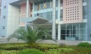 广州科技贸易职业学院单招