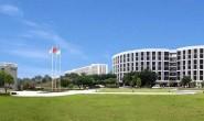 广州科技职业技术学院单招