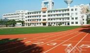 广东惠州农业学校招生