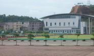 惠州市体育运动学校招生