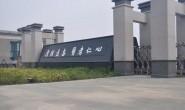 惠州卫生学校招生