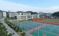 惠州城市职业学院招生