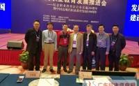惠城职党委书记、院长邓庆宁出席国家现代职业教育发展推进会