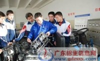 惠州市理工职业技术学校:汽修专业