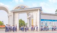 广东省惠州市成功中等职业技术学校简介