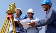 工程测量专业就业前景