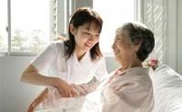 老年人服务与管理专业就业前景