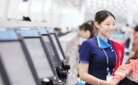 机场场务技术与管理专业就业前景