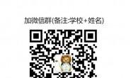 惠州市惠阳财经外贸职业技术学校招生专业及学费收费